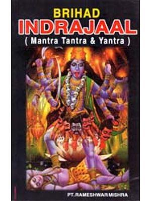 Brihad Indrajaal (Mantra Tantra & Yantra)