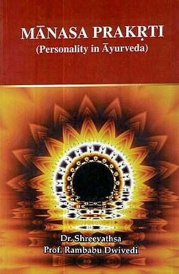 Manasa Prakrti (Personality in Ayurveda)