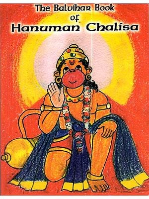 The Balvihar Book of Hanuman Chalisa (Profusely Illustrated)