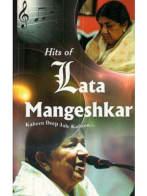Hits of Lata Mangeshkar (With Transliteration)