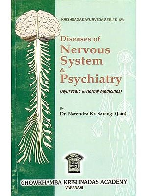 Diseases of Nervous System & Psychiatry (Ayurvedic & Herbal Medicines)