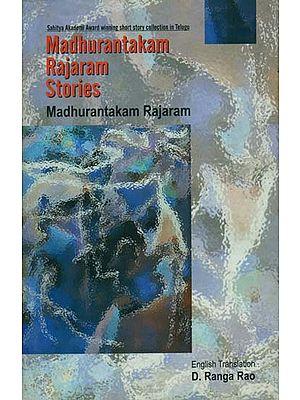 Madhurantakam Rajaram Stories