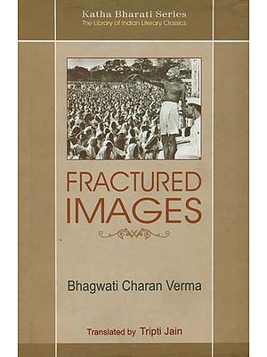 Fractured Images (Bhule Bisre Chitra)