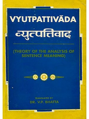 Vyutpattivada (Theory of the Analysis of Sentence Meaning) (An Old and Rare Book)