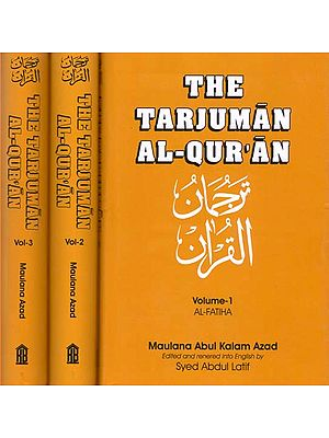 The Tarjuman Al-Quran (Set of 3 Volumes)