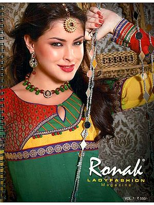 Ronak Lady Fashion - Collection of Latest Designs of Salwar Kameez