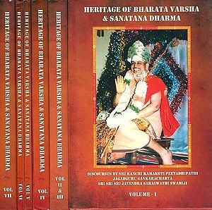 Heritage of Bharata Varsha & Sanatana Dharma (Set of 6 Books)