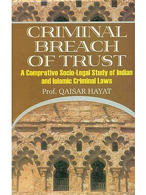 Criminal Breach of Trust (A Comprative Socio-Legal Study of Indian and Islamic Criminal Laws)