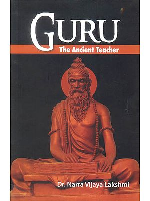 Guru (The Ancient Teacher)