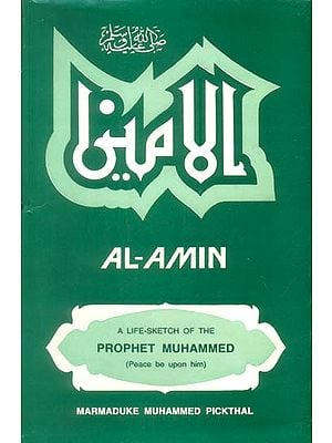 Al-amin( A Life-Sketch of the Prophet Muhammed)