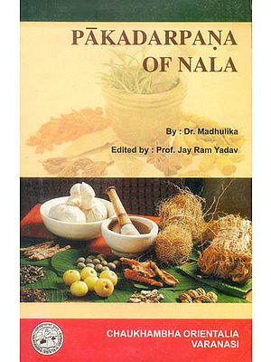 Paka Darpana of Nala (An Ancient Book on Indian Cuisine)