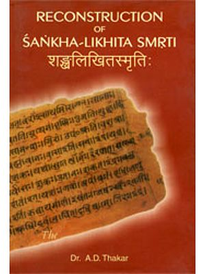 Reconstruction of Sankha-Likhita-Smrti