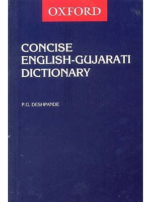 Concise English-Gujarati Dictionary