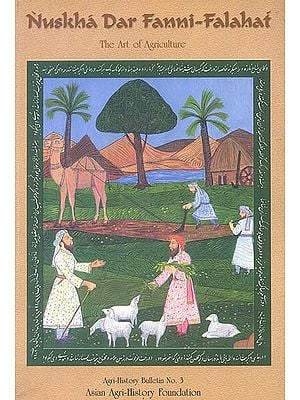 Nuskha Dar Fanni-Falahat: The Art of Agriculture (Persian Manuscript Compiled in the 17th Century by the Mughal Prince Dara Shikoh)