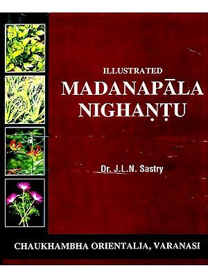 Madanapal Nighantu (Illustrated)