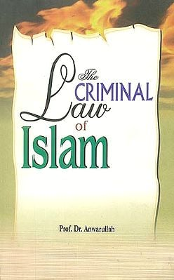 The Criminal Law of Islam