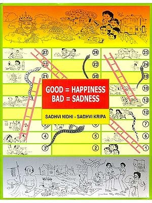 Good=Happiness: Bad=Sadness (The Science of Good and Bad, Happiness and Sadness)