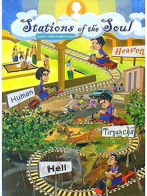 Stations of The Soul (A Platform of Real Knowledge)