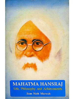 Mahatma Hansraj (Life, Philosophy and Achievements)