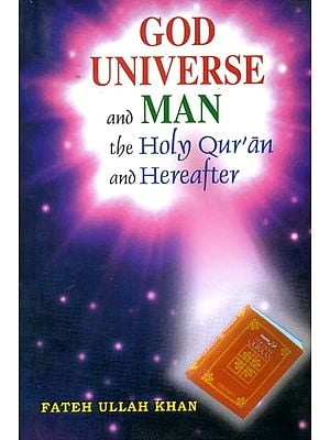 God Universe and Man (The Holy Quran and The Hereafter)