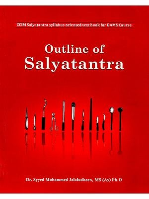 Outline of Salyatantra