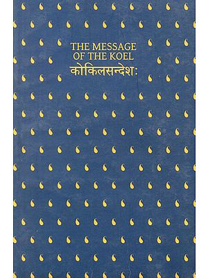 The Message of The Koel
