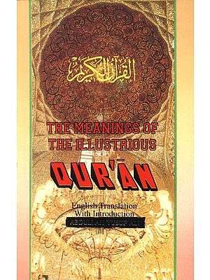 The Meaning of The Illustrious Qur'an