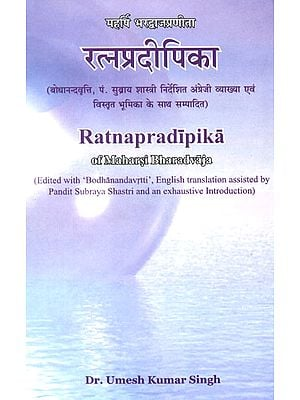 Ratna Pradipika of Maharsi Bharadvaja- An Ancient Sanskrit Text on Gemstones