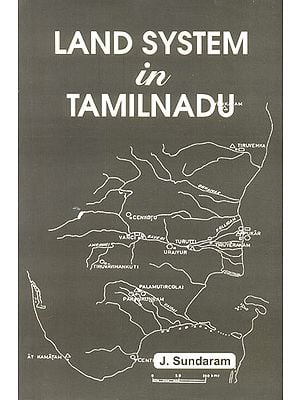 Land System in Tamilnadu