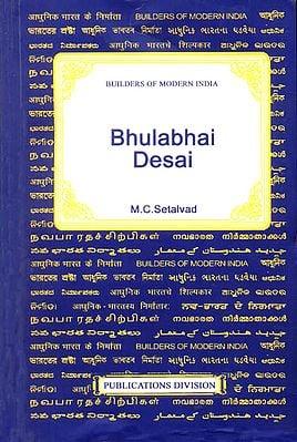 Bhulabhai Desai