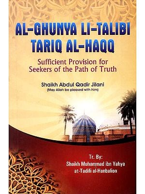 Al-Ghunya Li- Talibi Tariq Al- Haqq (Sufficient Provision for Seekers of The Path of Truth)