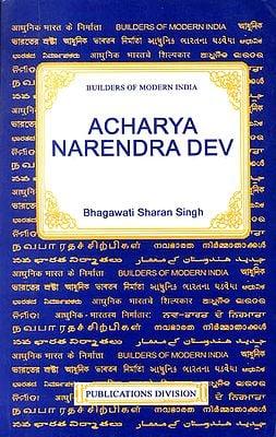 Acharya Narendra Dev
