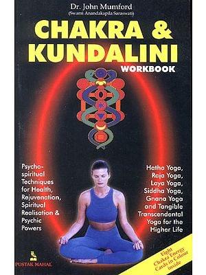 Chakra & Kundalini (Workbook)