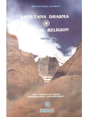 Sanatana Dharma and Eternal Religion