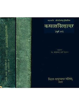 कथासरित्सागर - Kathasaritsagar: The Only Edition with the Sanskrit Text and its Hindi Translation (An Old and Rare Book) Set of 3 Vol.