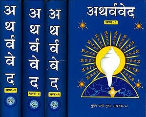 अथर्ववेद: Atharvaveda (Word-to-Word Meaning, Hindi Translation and Explanation) Based on Sayana's Commentary (Set of 4 Volumes)