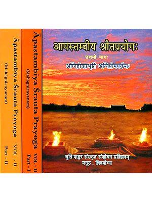 आपस्तम्बीय श्रौतप्रयोग: Shrauta Prayoga According to Apastamba (Set of 3 Volumes) Rare Book