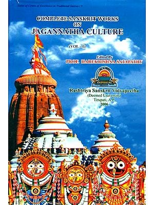 Complete Sanskrit Works on Jagannatha Culture