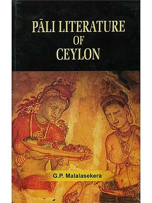 Pali Literature of Ceylon