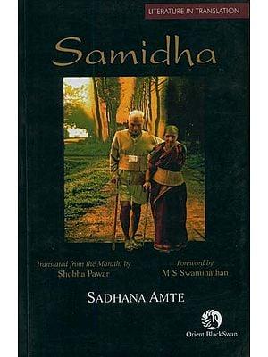 Samidha