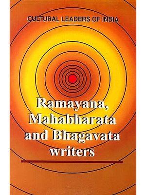 Ramayana, Mahabharata and Bhagavata Writers (A Good Book Published on Bad Quality Paper)