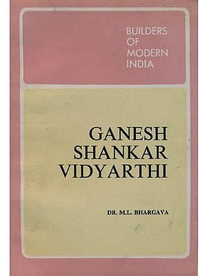 Builders of Modern India: Ganesh Shankar Vidyarthi