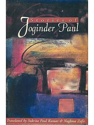 Stories of Joginder Paul