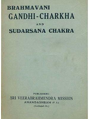 Brahmavani Gandhi-Charkha and Sudarsana Chakra