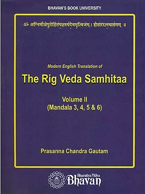 Modern English Translation of The Rig Veda Samhitaa (Volume II)