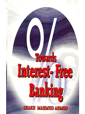 Towards Interest-Free Banking