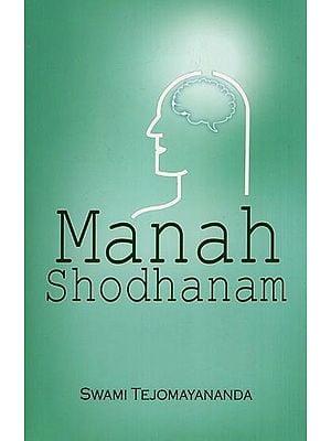 Manah Sodhanam