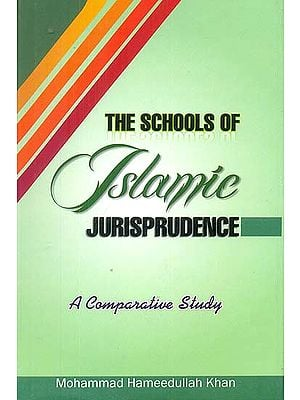 The School of Islamic Jurisprudence (A Comparative Study)
