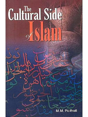 The Cultural Side of Islam