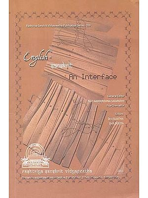 English and Sanskrit: An Interface